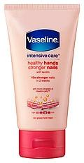 Vaseline lotion hand  nail 75ml